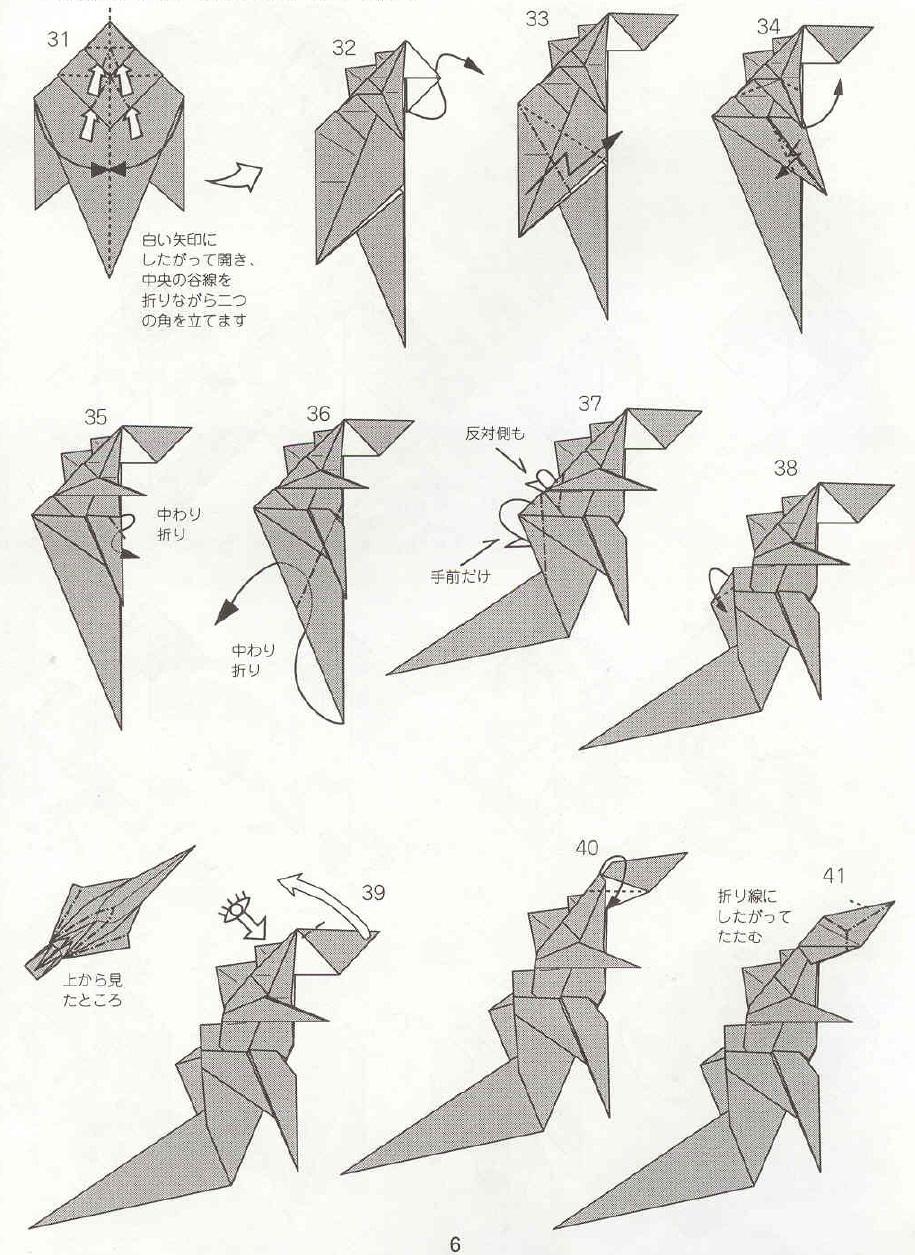 papiroflexia para tods godzilla
