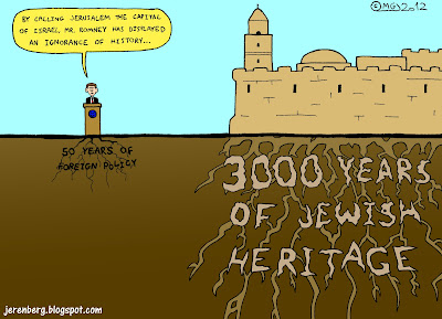 white house press secretary by calling jerusalem the capital of israel mr romney has displayed an ignorance of history 50 years foreign policy deep roots 3000 years jewish heritage