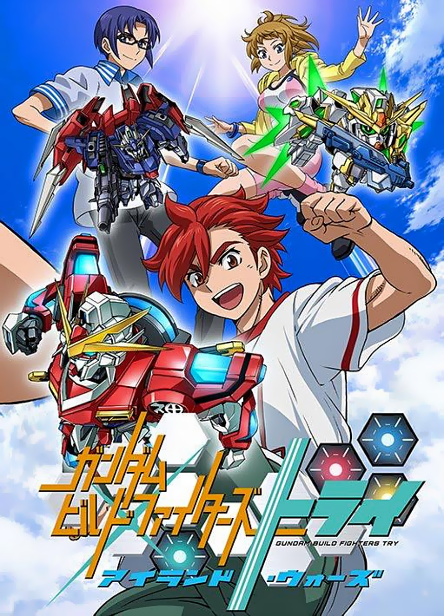 Gundam Build Fighters Try Island War - Release Info