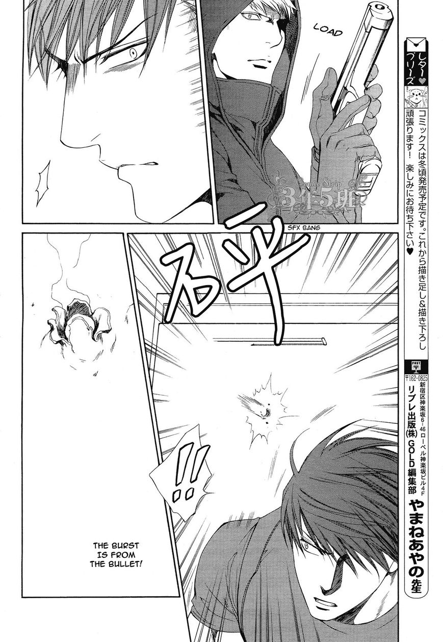 Finder Vol.8 Ch.63 page 5 at www.Mangago.me