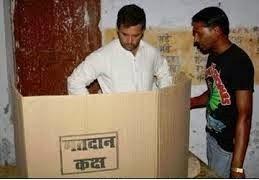 Rahul Gandhi near EVM