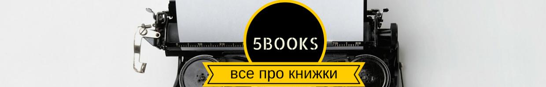 5Books