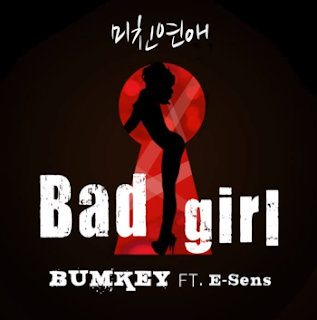 Bumkey (범키) - 미친연애 (Bad Girl) [Digital Single]