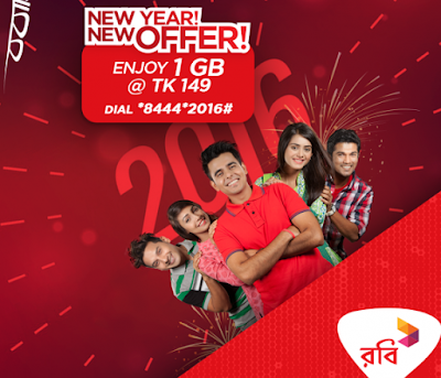 Robi New Year Pack, Welcoming 2016 - 1 GB Internet At 149 Taka !!!