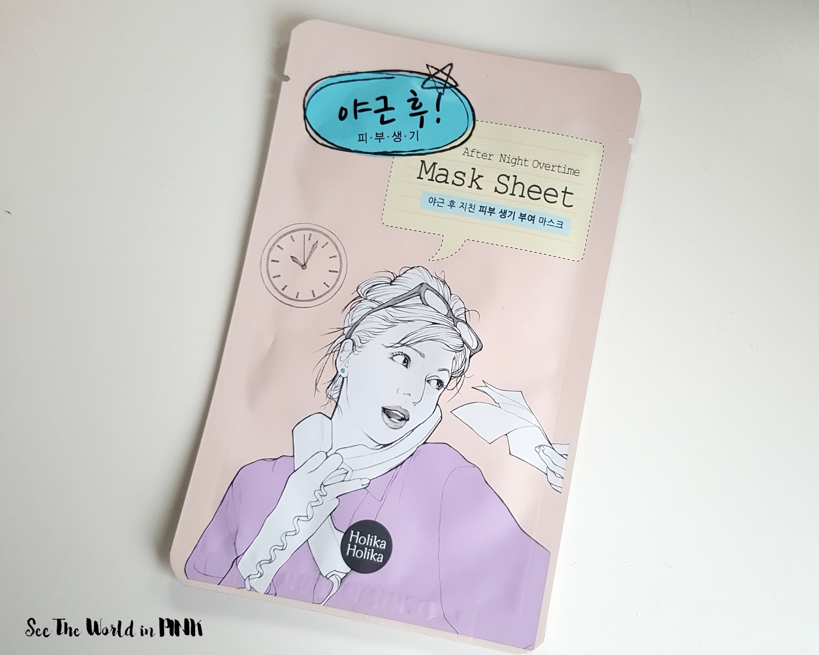 "面具星期三-Holika Holika Before& After Mask Sheet ""After Night Overtime"" Review"