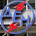 ΔΕΗ: 26 προσλήψεις υπάλληλων γραφείου στην Αττική