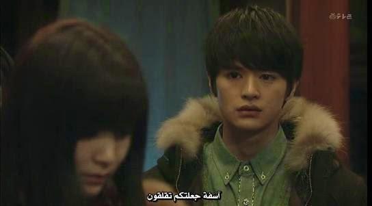الحلقة الخامسة من الدراما اليابانية - Lost Days,أنيدرا