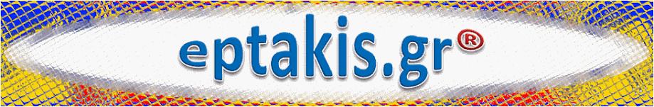 want job through eptakis.gr