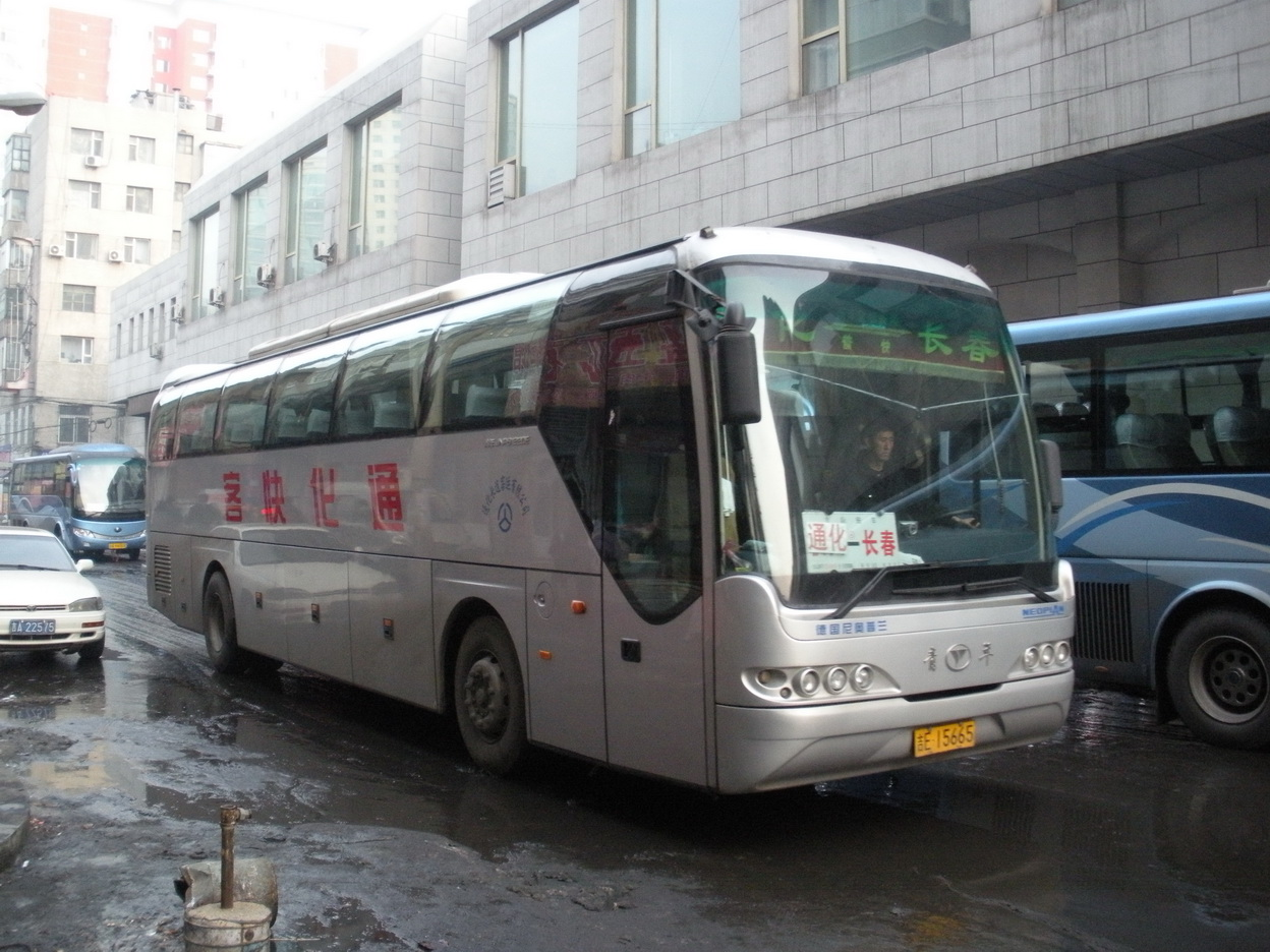 The buses in my hometown-----Changchun China