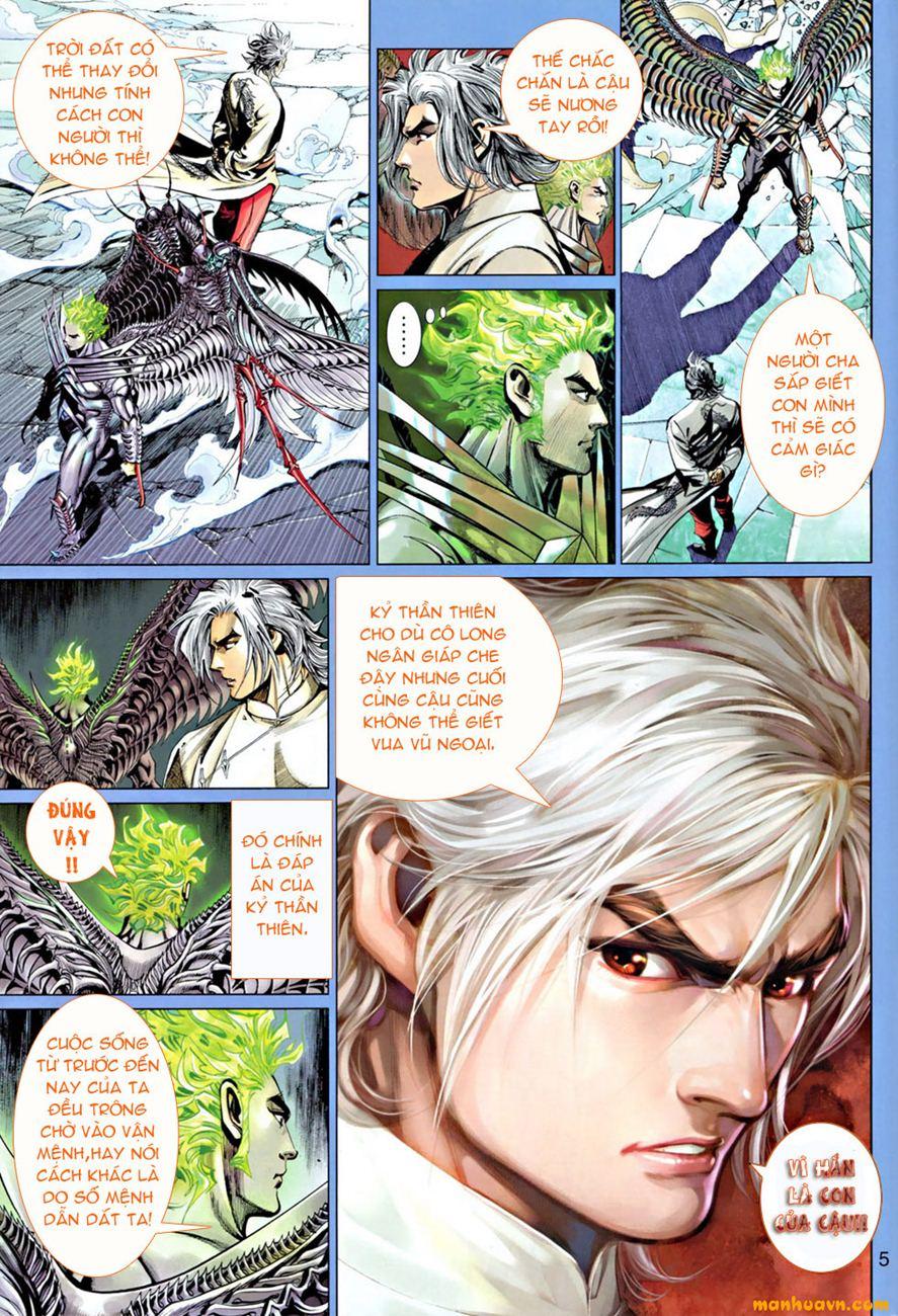 Thần Binh 4 chap 71 - Trang 5