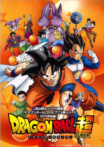 Dragon Ball Super Latino