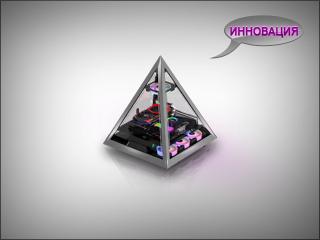 Корпус компьютера AZZA Pyramid 804