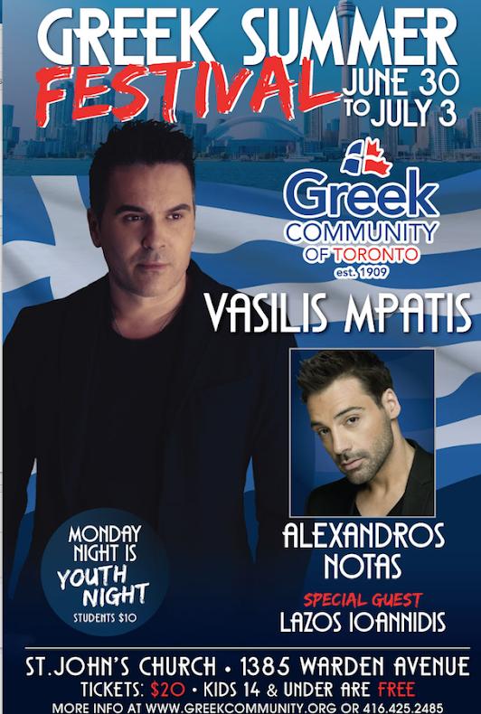 GCT- GREEK SUMMER FESTIVAL