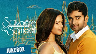 Watch Savaale Samaali (2015) Full Audio Songs Mp3 Jukebox Vevo 320Kbps Video Songs With Lyrics Youtube HD Watch Online Free Download