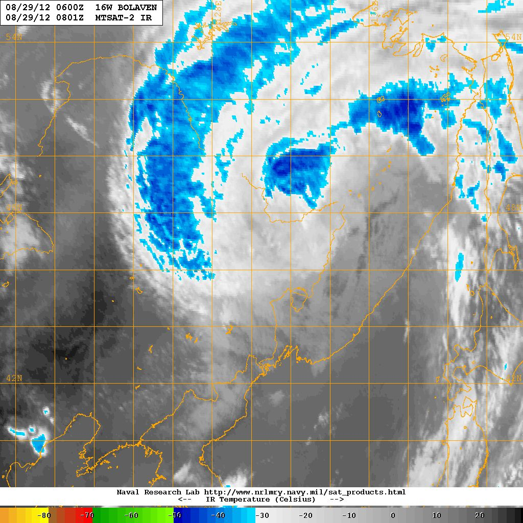 the system made landfall in north korea northwest of pyongyang early last night it quickly moved to the northeast but did bring some heavy rains in the