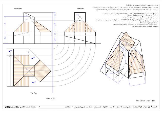 http://disegno-e-rappresentazione-arch-ju.blogspot.com/2012/04/mid-term-examination.html