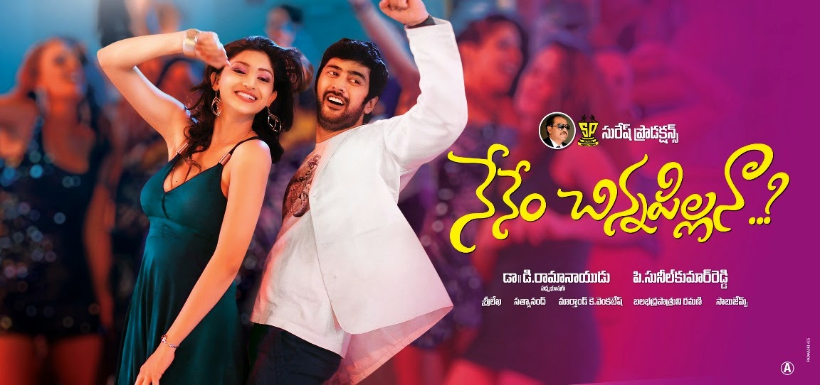 Telugu Movie Manam Ringtones Gate Jieitai Kanochi Nite Kaku