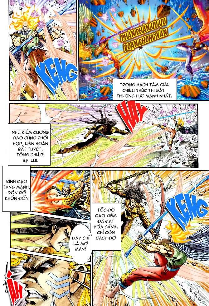 Thần Binh Huyền Kỳ I chap 146 Trang 6 - Mangak.info
