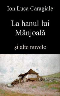 La hanul lui Mânjoală - I.L. Caragiale