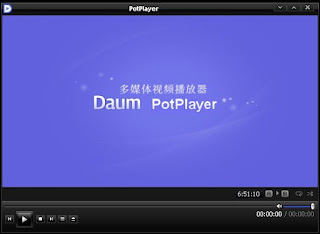 PotPlayer Latest Version