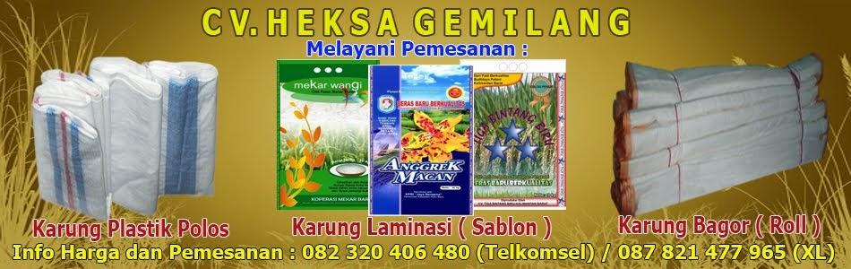 Jual Karung Beras Plastik, Jual Karung Beras Polos, Jual Karung Beras Di Bandung,Beli Karung Bandung