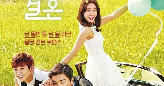Watch marriage not dating indo sub