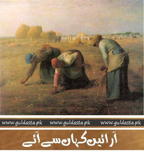 arain,arain caste,arain history,arain society,arain society islamabad,arianist,asim azhar wiki,baba bulleh shah history,baba bulleh shah history in urdu,baba bulleh shah kalam,baba bulleh shah kalam in urdu,baba bulleh shah poetry,baba bulleh shah poetry in punjabi,baba bulleh shah poetry in urdu,baba bulleh shah punjabi poetry,bandeya ho lyrics,bandeya lyrics,bandya ho,bhatti caste,bulle shah,bulleh shah,bulleh shah poetry in urdu,bulleh shah poetry urdu,bulleh shah songs,caste in pakistan,caste meaning,caste meaning in urdu,casts in pakistan,clan meaning in urdu,gujjar caste,gujjar history in urdu,history of arain,jatt caste,javed chaudhry wikipedia,landlord meaning in urdu,malik caste,meaning of caste,mian aslam iqbal,mughal caste,muhajir,muhammad bin qasim history in urdu,muhammad bin qasim in urdu,mujeeb ur rehman shami,pakistan history in urdu,pakistani castes,peer naseer ud din naseer wiki,poetry of baba bulleh shah,punjabi caste,punjabi caste system,rajput history in urdu,wasim akram wiki