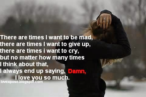 damn i love you quotes