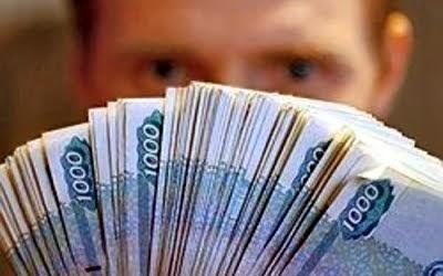 Кредиты в ульяновске без справок