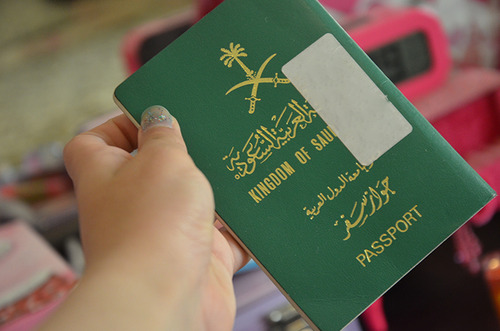 Kolejne zmiany w sytuacji kobiet w Arabii Saudyjskiej ?