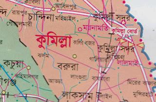 কুমিল্লায় সংঘর্ষের ঘটনায় ১৭২৯ জনকে আসামী করে মামলা