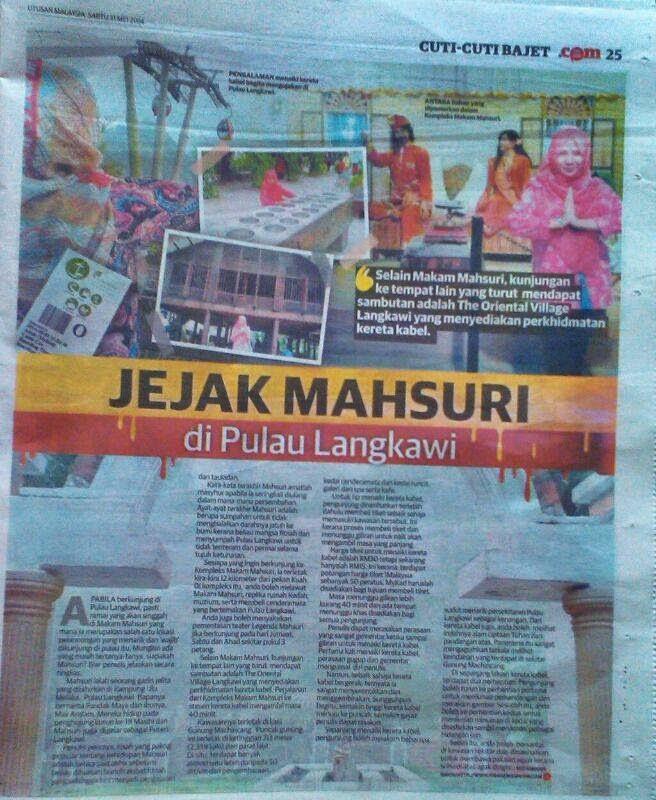 ✿Utusan Malaysia #2✿