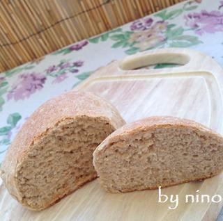 Ruşeymli Tam Buğday Ekmeği