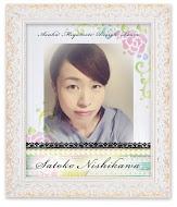 Satoko Nishikawa