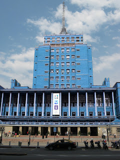 palacio municipal montevideo uruguay