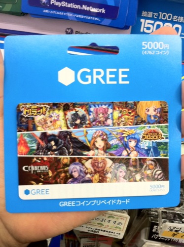 Japanese_VW: GREE released a prepaid card