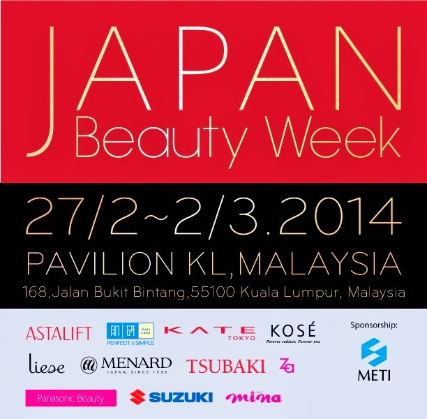 Kose Japan Beauty Week, KOSE, SEKKISEI Lotion Mask, SEKKISEI Lotion, KOSE SEKKISEI, KOSE Lotion, Sekkisei, review