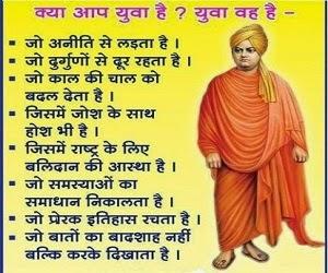 www.hindikunj.com