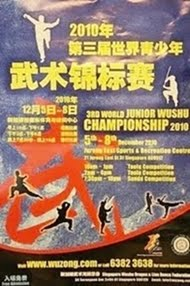 3rd World Junior Wushu Championships