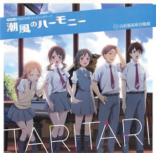 TARI TARI ED Single - Shiokaze Harmony