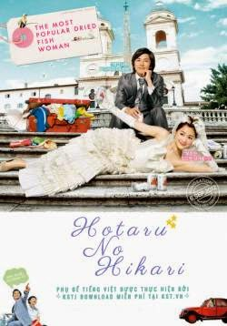 Hotaru The Movie: It's Only A Little Light In My Life - Eiga Hotaru no Hikari