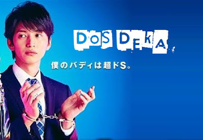 Sinopsis Drama Jepang DoS Deka Episode 1-16 (Tamat)