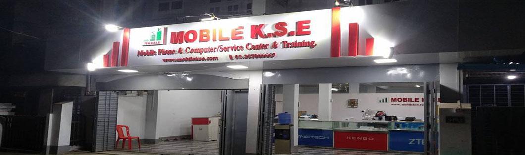 MOBILE K.S.E
