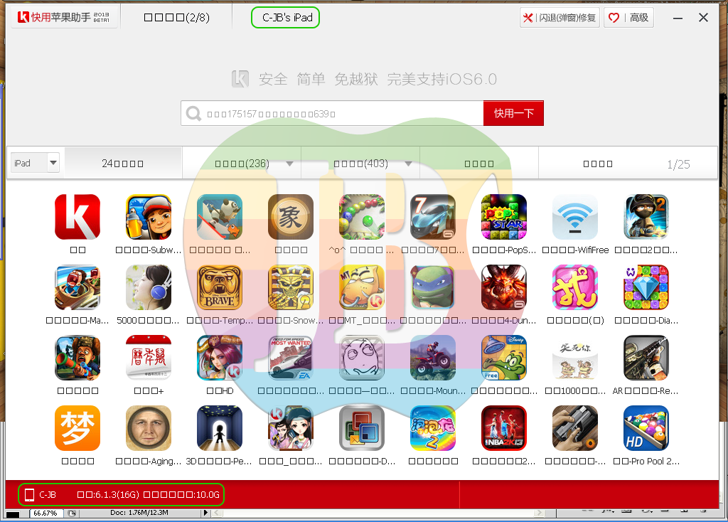 Youtube EXE - Free download and software reviews - CNET ...