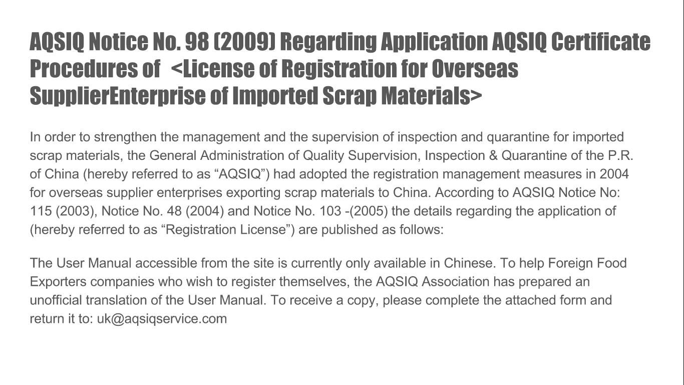 What Is Aqsiq Ccic License 2015