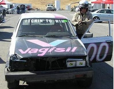copyranter: I'm not sure this is an official race car sponsorship.