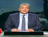 برنامج  القاهرة 360 مع أسامه كمال حلقة  الخميس 20-11-2014