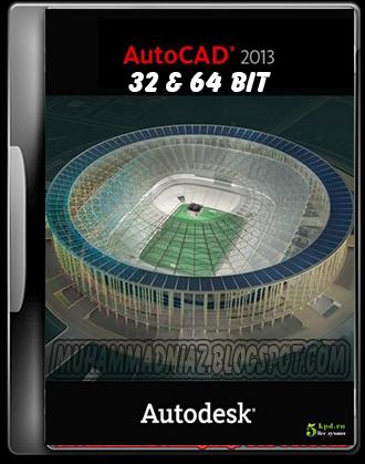autocad 2013 keygen 64 bit free download