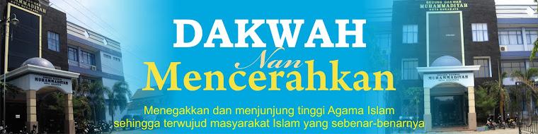Dakwah Nan Mencerahkan..