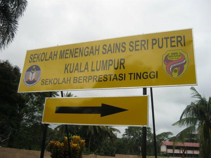 Cikmonana Sm Sains Seri Puteri Kuala Lumpur